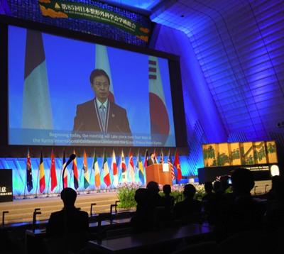 AFJO, JAPAN, M. BONNIN – MAY 17-20, 2012